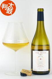 ジ・アトム シャルドネ カリフォルニア The Atom Chardonnay California [樽香][カリフォルニアワイン][白ワイン]
