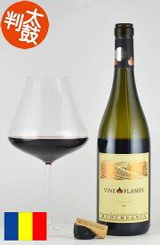 ヴァイン・イン・フレイム ピノノワール デアルマーレ ルーマニア ワイン
