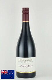 アタ・ランギ ピノノワール ニュージーランド ワイン