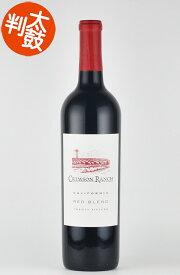 クリムゾン・ランチ by M.モンダヴィ・ファミリー レッドブレンド カリフォルニア カリフォルニア ワイン