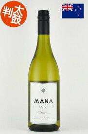 """インヴィーヴォ """"マナ"""" ソーヴィニヨンブラン マールボロ MANA by INVIVO Marlborough Sauvignon Blanc ニュージーランド ワイン 白ワイン"""
