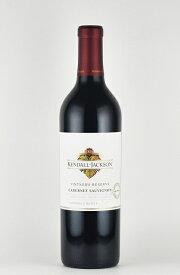 """ケンダル・ジャクソン """"ヴィントナーズ・リザーブ"""" カベルネソーヴィニヨン ソノマカウンティ カリフォルニア ワイン"""
