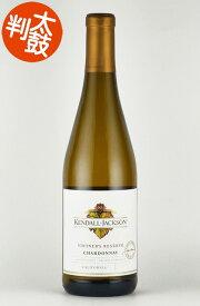 """ケンダル・ジャクソン """"ヴィントナーズ・リザーブ"""" シャルドネ Kendall Jackson Vintner's Reserve Chardonnay カリフォルニアワイン 白ワイン 樽香 樽風味 新樽"""
