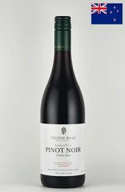 """フェルトン・ロード """"バノックバーン"""" ピノノワール セントラルオタゴ[ニュージーランド][ワイン]"""