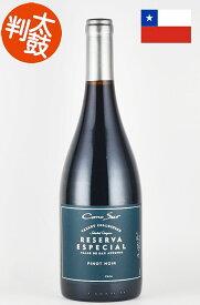 【マラソンP5倍★6/26迄】コノスル ピノノワール レゼルバ・エスペシャル カリフォルニア ワイン