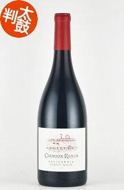 クリムゾン・ランチ by M.モンダヴィ・ファミリー ピノノワール カリフォルニア カリフォルニア 赤ワイン