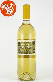 [熟成ワイン2006年]トロワ・ヴォワイエル ソーヴィニヨンブラン ドライクリークヴァレー[カリフォルニア][ワイン]