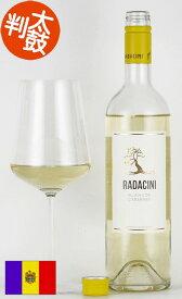 """ラダチーニ """"ブラン・ド・カベルネ"""" カベルネソーヴィニヨン モルドバ [モルドバワイン][白ワイン]"""