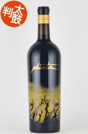 ボーグル・ヴィンヤーズ ファントム カリフォルニア ワイン