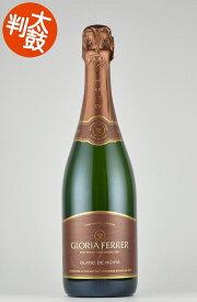 グロリア・フェラー ブラン・ド・ノワール[カリフォルニア][ワイン]