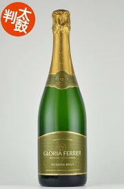 グロリア・フェラー ソノマ・ブリュット Gloria Ferrer Sonoma Brut カリフォルニアワイン スパークリングワイン
