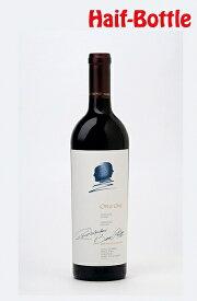 オーパスワン(Opus One) 2017 ハーフ375ml カリフォルニア ナパバレー 赤ワイン