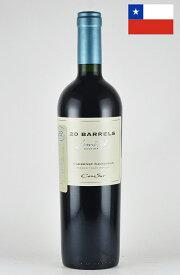 コノスル カベルネソーヴィニヨン 20バレル・リミテッド・エディション[チリ][ワイン]
