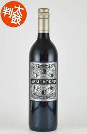スペルバウンド by ロブ・モンダヴィ・Jr カベルネソーヴィニヨン カリフォルニア カリフォルニア ワイン