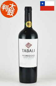 """タバリ """"ペトレゴゾ"""" グランレゼルバ カベルネソーヴィニヨン チリ ワイン"""