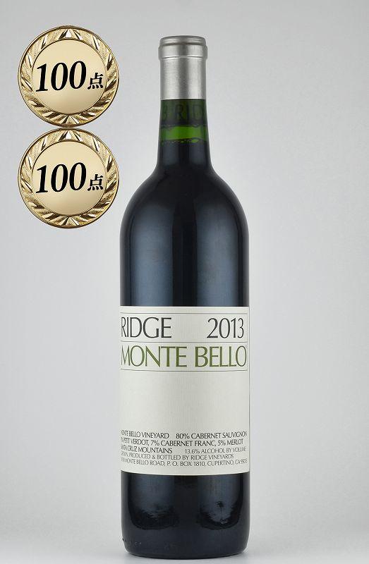 "[WA100点][D100点]リッジ・ヴィンヤード ""モンテベロ"" サンタクルーズマウンテン[2013]"