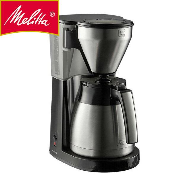 【送料無料】メリタ イージー トップ サーモ ブラック Melitta コーヒメーカー LKT-1001