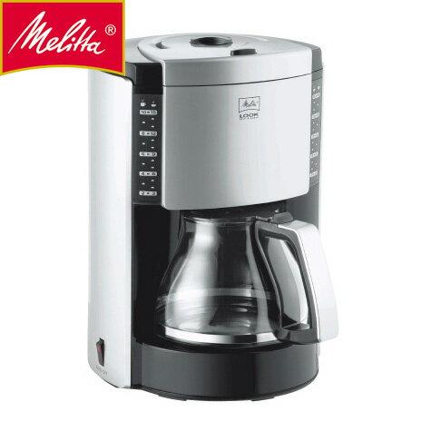【送料無料】メリタ Melitta コーヒーメーカー ルック デラックスII 2-10杯用 MKM-9110