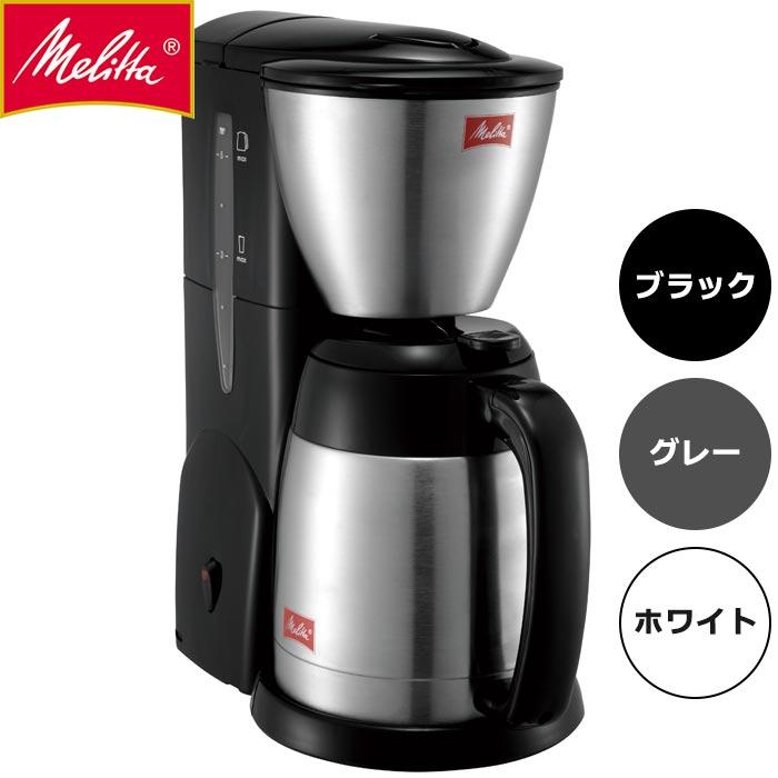 【送料無料】メリタ コーヒーメーカー ノア SKT54