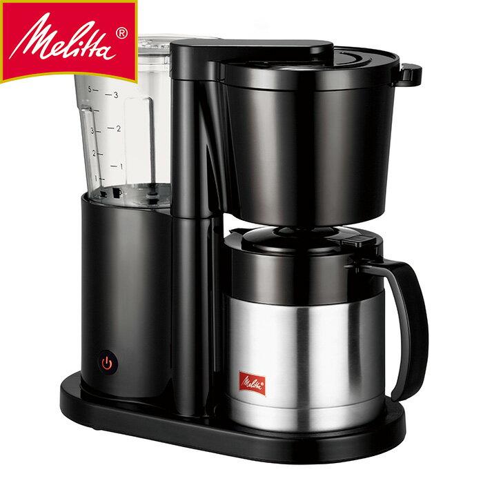 【送料無料】メリタ コーヒーメーカー 約5杯分 オルフィ (ブラック) SKT52-1-B