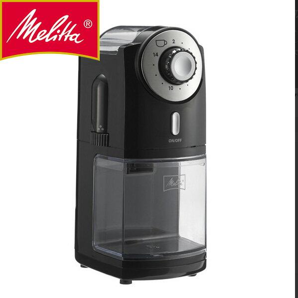 送料無料 メリタ Melitta フラットカッターディスク コーヒーグラインダー コーヒーミル ECG71-1B