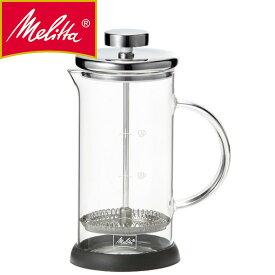 Melitta メリタ フレンチプレス 3杯用(350ml) スタンダード MJF-1701