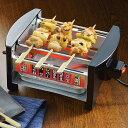 焼き鳥焼き器 電気コンロ 電気焼き鳥器 NEWやきとり屋台 家庭用焼き鳥焼き器やきとり屋台 焼き鳥屋台 焼き鳥器 家庭用…