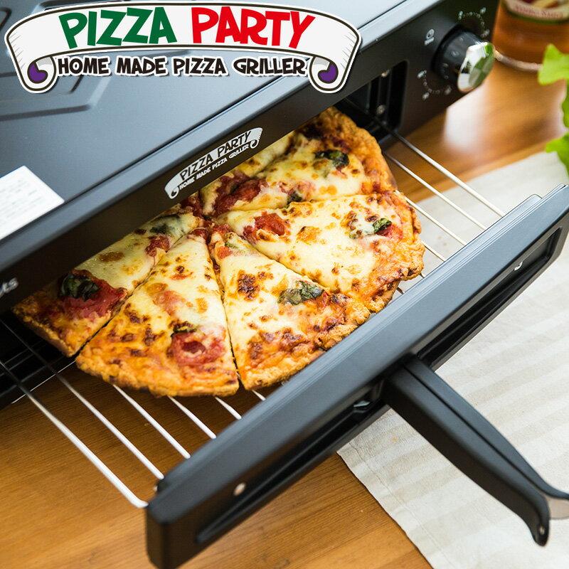 ピザメーカー ピザパーティー ピザ用オーブン 手作りピザに トースター ピザ焼き器 焼き芋 餅 オーブントースター 冷凍ピザに 誕生日会に パーティー