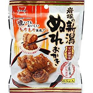 岩塚製菓 新潟ぬれおかき(小袋) 65g×10入