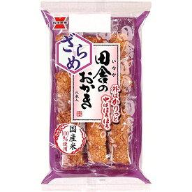岩塚製菓 田舎のおかきざらめ 8本×12入