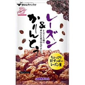 山脇製菓 レーズン&かりんとう 115g×12入