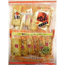 美濃屋 こんがり焼サラダ味 12枚×10入