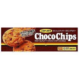 ミスターイトウ チョコチップクッキー 15枚×12箱入