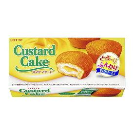 ロッテ カスタードケーキ 6個×5入