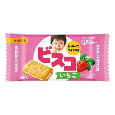 江崎グリコ ビスコミニパックいちご 5枚×20入