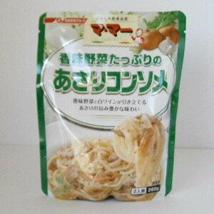 【お買得品】ママー香味野菜たっぷりのあさりコンソメ 1個(260g)