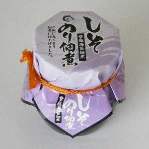 【メイド・イン・小豆島】島の香紫蘇のり佃煮ご飯に良く合う佃煮に仕上げました。80g
