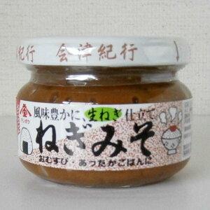 【賞味2020/05/05のためアウトレット!!】会津天宝醸造ねぎみそ風味豊かに生ネギ仕立て120g