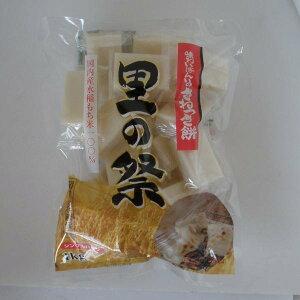 【お買得品】丸善の切り餅里の祭生切り餅シングルパック 1kg国内産水稲もち米100%