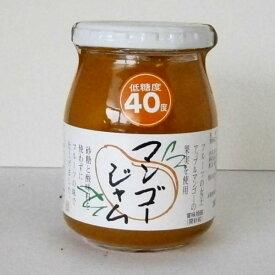 【賞味2020/02/07のためアウトレット!!】伊豆フェルメンテ【低糖度40度】マンゴージャム(プレザーブスタイル)300g