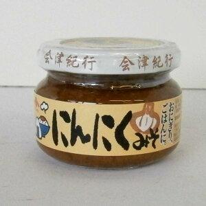 【賞味4/24のため、アウトレット!!】会津天宝醸造にんにくみそごはんやおにぎりに120g
