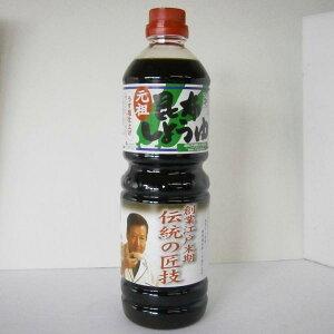 【中村醸造製品取扱開始!!】  中村醸造 昆布しょうゆ1L