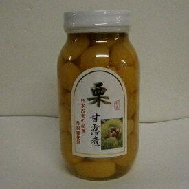 【お買得品】栗甘露煮930g丹沢種使用