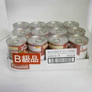 【B級品、賞味2019/09のためアウトレット!!】【数量限定品】キャンベルスープミネストローネ1ケース(305gx12缶)2倍濃縮1缶で3人前
