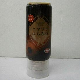 マルミヒマワリはちみつミャンマー産200gポリ容器