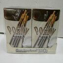 江崎グリコ ポッキー癒しのミルク2袋×10箱入