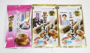 【送料無料】あじかん国産焙煎ごぼう茶(ティーバッグ)20g(1g×20包)