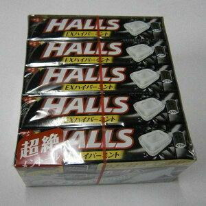 モンデリーズ ホールズEXハイパーミント 12粒×15入