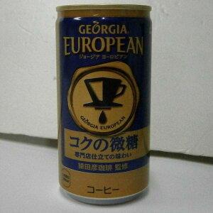 ジョージア ヨーロピアン コクの微糖 185g×30本 缶