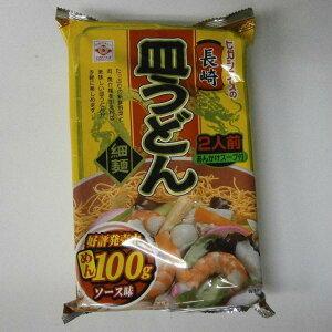 【ケース販売品】 ヒガシフーズの長崎 皿うどん 細麺 2人前120.8gx20個 あんかけスープ付